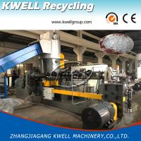 Buy cheap PP/PE Film Granulation Line/Plastic Film Pelletizing Line/Plastic Recycling Extruder from wholesalers