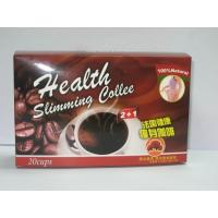 Buy cheap Health Slimming Coffee Diet Products Weight loss,reduces fat and boost the metabolism Health Slimming Coffee from wholesalers