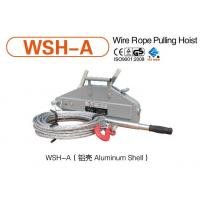 Buy cheap 0.8 ton wire rope pulling hoist from wholesalers