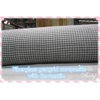 Buy cheap Fiberglass Geogrid Composite with PET/PP Non-Woven Geotextile from wholesalers