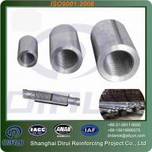 China Factory metal building materials sleeve coupler rebar splicing coupler steel rebar coupler on sale