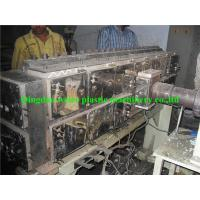 Buy cheap PC Plastic Hollow Sheet / Board Extrusion Line , Width 600 - 2200mm from wholesalers