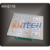 Buy cheap Rugged stainless steel numeric keypad with 16 flat keys from wholesalers