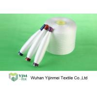 Buy cheap Virgin Raw Material Ring Spun Polyester Yarn 40s/3 Multi Color , Core Spun Yarn  product