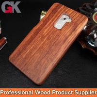 Buy cheap Rosewood Mobile Covers For Huawei Mate S from wholesalers