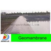 Buy cheap plastic pond fish geomembrane from wholesalers