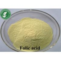 Buy cheap CAS 59-30-3 Pharmaceutical USP Powder Folic Acid for Hematopoietic from wholesalers