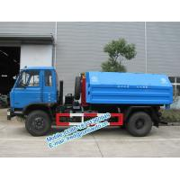 Buy cheap China factory supplied hydraulic lift Dongfeng 4x2 8 ton arm roll garbage truck for sale from wholesalers