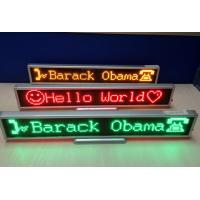 Buy cheap HOT SALE TOP QUALITY programmable SMD scrolling text message  Bi-color LED DESKTOP SIGN board from wholesalers