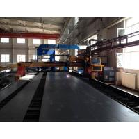 Buy cheap 32mm MS plate CNC Plasma Cutting Machine Price from wholesalers