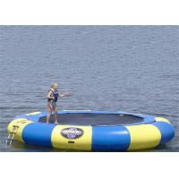 Buy cheap 15' Rave aqua jump eclipse, water trampoline , inflatable jumping trampoline from wholesalers