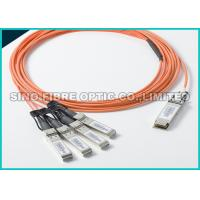 Buy cheap Termianted Simplex Fiber Optic Cable OM3 QSFP+ To 8LC 4 Channels 1 Meters from wholesalers