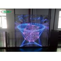 Buy cheap Full Color SMD Transparent LED Curtain Display P3.91 Glass Wall Screen for Window advertising from wholesalers