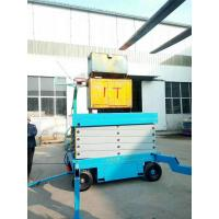 Buy cheap CE proved 300kg self-propelled scissor lift for sale from wholesalers