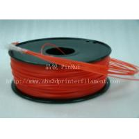 Buy cheap HIPS 3mm / 1.75 mm 3D Printer Filament  For Markerbot , RepRap , Cubify and UP 3D Printer from wholesalers