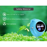 Buy cheap 2018 kid toy smart watch kids support  IOS and Android  kid watch GPS WIFI smart watch for kids from wholesalers