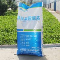 Buy cheap feed grade Betaine Hcl supplied by FAMI-QS certified factory from wholesalers