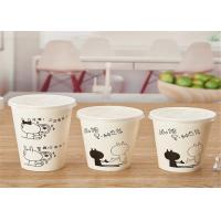 Buy cheap Eco Friendly Flexo Printing Pla Lined Paper Coffee Cups With Lid 400ml from wholesalers