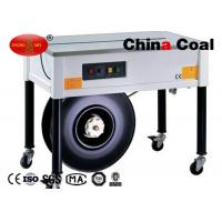 Buy cheap Packaging Machinery 1.5 sec/strap Heat Sealing Portable Semi Automatic Strapping Machine from wholesalers