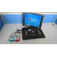 Buy cheap 18 Inch Portable DVD Player,Resolution:800*480,TV & Game & Analog TV Function from wholesalers