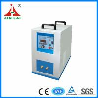 Buy cheap Hot Sale IGBT Inductive Heater (JLCG-6KW) from wholesalers