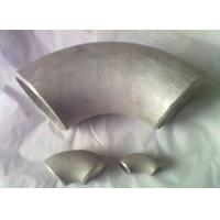 Buy cheap HIGH QUALITY Aluminium Alloy Elbows 90degree HIGH QUALITY Aluminium Bends from wholesalers