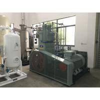 Buy cheap Laser Cutting 99.999% Psa Nitrogen Gas Plant 250 Bar With Big Capacity from wholesalers