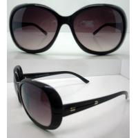 Buy cheap Fashion Polarized Plastic Frame Sunglasses With Black AC Lens product