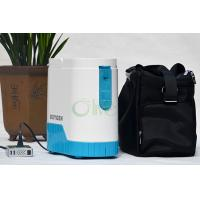 Buy cheap Remote Control Oxygen Concentrator ,  AC / DC Dual Molecular Sieve Oxygen Generator product
