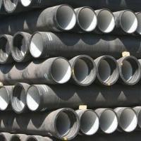 Buy cheap ASTM Standards Ductile Iron Pipes For Water Pipelines DN80 to DN800mm from wholesalers