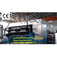 Buy cheap Fully Automatic Egg Tray Machine with CE Certificate from wholesalers