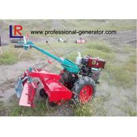 Buy cheap 12HP Household Two Wheels Walking Agricultural Tractor 9.35kw Agriculture Machine product