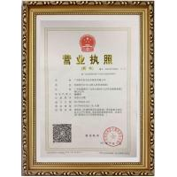 Guangzhou Automotor-Times Co. Ltd Certifications