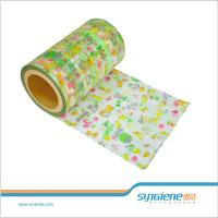 Buy cheap Disposable Breathable Diaper PP Film from wholesalers