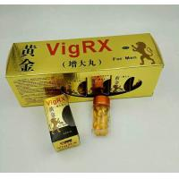 Buy cheap Vigrx for men gold pill penis enlargement pills good erection fast acting from wholesalers