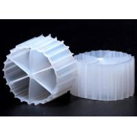 Buy cheap Kaldnes MBBR Bio Filter Media Floating Moving Bed Biofilm Reactor Aquarium from wholesalers