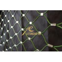 Buy cheap Stainless Steel Wire Rope Mesh from wholesalers