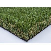 Buy cheap Green S Shape Luxury Artificial Lawn Grass 50mm Non Glossy For Homes Yard from wholesalers