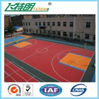 Buy cheap Coloured Polypropylene Flooring Heavy Duty Exercise Floor Tiles Eco - Friendly from wholesalers