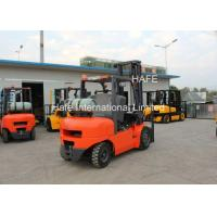 Buy cheap Environmental Protection 2.5T LPG Forklift Trucks With 1.8m Long Fork Extension from wholesalers
