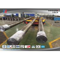 Buy cheap Heavy Duty Carbon Steel Forgings ASTM Standard Marine Pull Rod from wholesalers