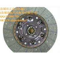 Buy cheap Nissan Clutch plates for RF10 Part No. 30100-90608 top quality on hot sale product