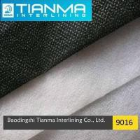 Buy cheap nonwovens polyester fusing interlinings/interfacing fabrics with Oeko-TexStandard 9016 from wholesalers