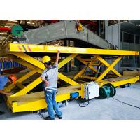 China Automatic Warehouse Material Handling Scissor Lifting Transfer Carriage Steel Parts Transport Carts on sale