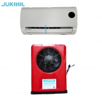 Buy cheap 8sqm DC24V Heavy Duty Air Conditioning product