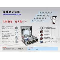 Buy cheap Multifunctional emergency kits from wholesalers