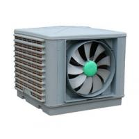 Buy cheap  ENERGY SAVING  AIR COOLER from wholesalers