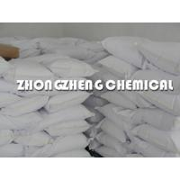 Buy cheap calcium propionate E282/food additives/zhongzhengchemical from wholesalers