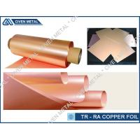 Buy cheap C101 Grade High Flexibility Thin Copper Foil For Thinner Smart Phone EMI / EMC product