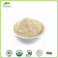 Buy cheap manufacturing supply onion powder from wholesalers